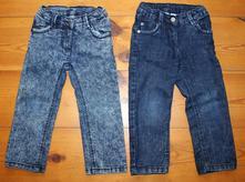 Kalhoty - džíny 1x, lupilu,92
