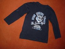 Chlapecké tričko, tcm,116