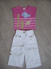 Dětské tričko+kalhoty pro holku od next,vel.6-9 mě, next,74