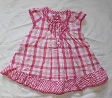 Op324. letní šaty 9-12 měs., next,80