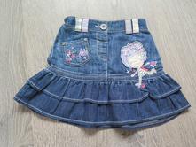 Jeansová suknička next, next,92