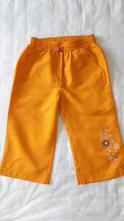 Sportovní 3/4 kalhoty/kraťasy, 110