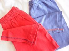 Vel. 98 červené a modré pyžamové kalhoty 2 kusy, 98