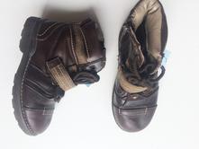 Kotníkové boty č.355, 27