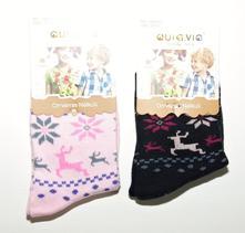 Ponožky , 92 / 98 / 104 / 110