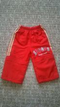 Červené oteplené kalhoty, frog,74