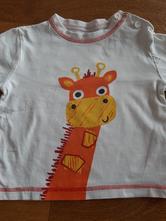 Žirafka triko, f&f,92