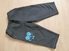 3d03efda5d Dětské kalhoty