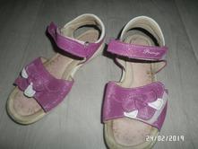 Dětské  sandálky primigi, primigi,32