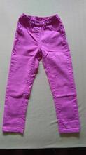 Růžové jegginy, vel. 116, lupilu,116