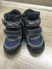 Zimní boty, dei-tex,25