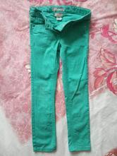 Pružné slim kalhoty, next,122
