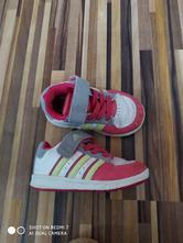 Botasky, adidas,20