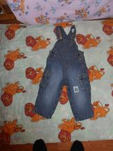 Kalhoty s laclem, l.o.g.g.,80