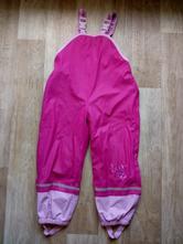 Nepromokavé pogumovane kalhoty podšité, lupilu,116