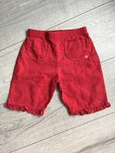 Kalhoty, mothercare,80