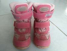 Růžové zimní boty super gear, super gear,25
