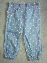 Letní kalhoty zn. pepco, pepco,86