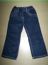 Třpytivé kalhoty f&f, f&f,104