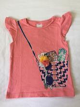 Tričko s kabelkou, palomino,92