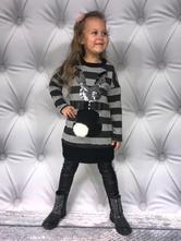 Dívčí pruhovaná šedá mikina  překlápěcí flitry, 98 - 164