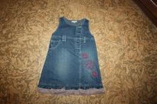 Džínové šaty, debenhams,98