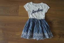 Šaty next, next,122