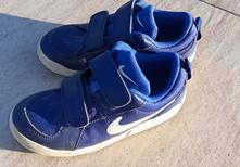 Dětské boty adidas, adidas,30