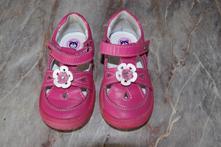 Letní sandálky lasocki vel.21, lasocki,21