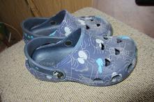 Pantofle, 27