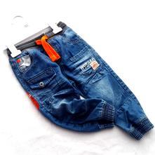 Dětské kalhoty, rif-0028, next,86 / 92