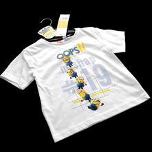 Dětské tričko, tri-0119-03, 98 / 104 / 116
