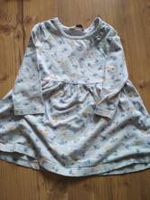Šaty, george,86