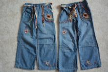 Safari džíny se lvíčkem třeba pro dvojčata, 104