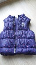 Vesta 92-98, kids fashion,98