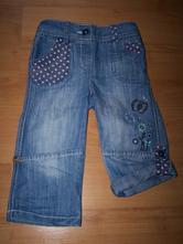Kalhoty - kraťasy, cherokee,86