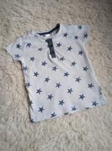Tričko s krátkým rukávem pepco, pepco,86