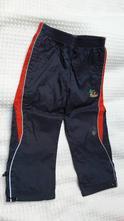 Šusťákové kalhoty s bavlněnou podšívkou, kugo,98