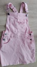 Laclová sukně - vel. 116, lupilu,116