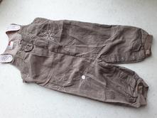 Kalhoty s laclem, name it,74
