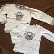 Komplet opičkový svetr a triko next, next,104