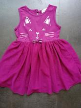 Šaty s tylovou sukýnkou, bluezoo,86