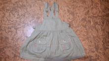 Šatová sukně, next,104