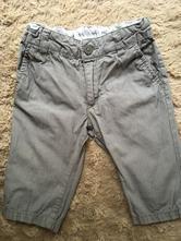 Letní kalhoty vel.62/68 (h&m), h&m,62