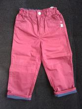 Bavlněné kalhoty, baby,86