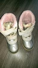 Zimní boty lupilu, lupilu,26