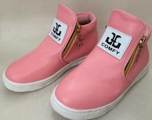 Kotnikové boty vel 29-30, 29