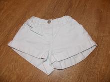 Bílé šortky, george,122