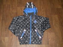 Šusťáková bunda, kik,116