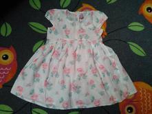 Letní šaty next, next,86